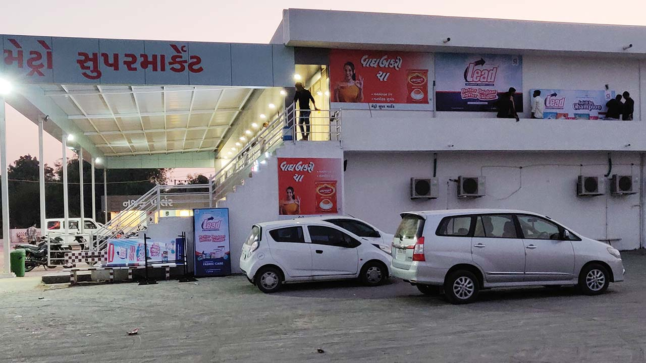 Brand presence in renown Metro supermarket, near Vadnagar. Go and shop now.